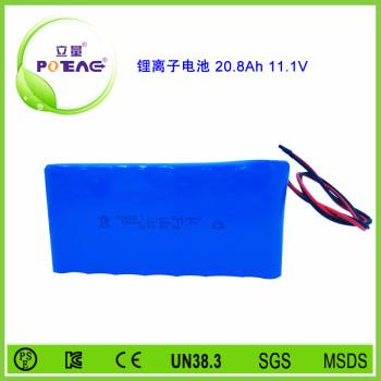 11.1V ICR18650 20.8Ah锂电池组