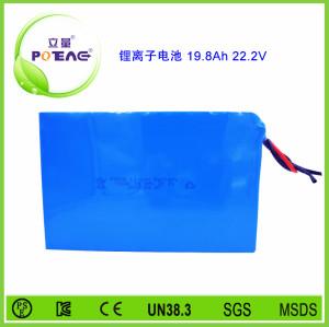 24V ICR18650 19.8Ah锂电池组