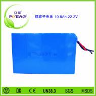 24V ICR18650 19.8Ah鋰電池組