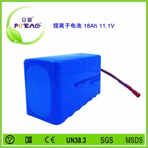 11.1V ICR18650 18Ah锂电池组