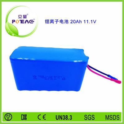 11.1V ICR18650 20Ah锂电池组