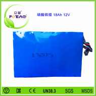 12V ICR26650 18Ah锂电池组