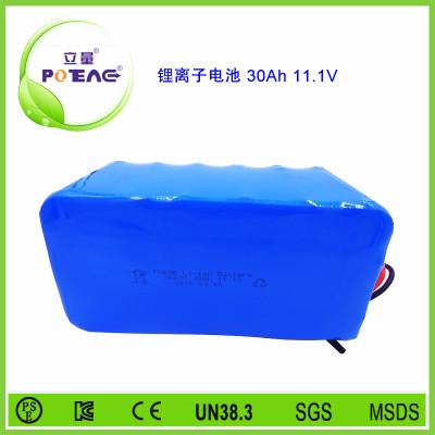12V ICR26670 30Ah锂电池组