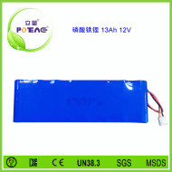 12V ICR26650 13Ah锂电池组