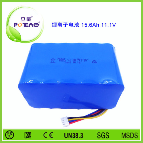 12V ICR18650 15.6Ah锂电池组
