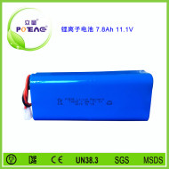 12V ICR18650 7.8Ah锂电池组