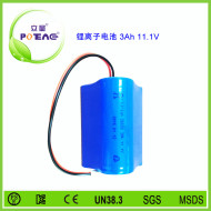 12V ICR26650 3Ah锂电池组