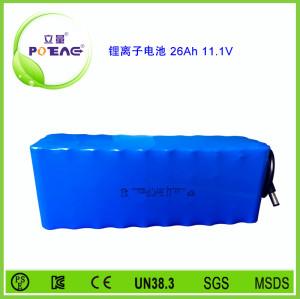 12V ICR18650 26Ah锂电池组