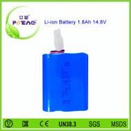 14.8V ICR18650 1800mAh锂电池组