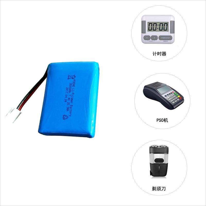 净化器聚合物锂电池