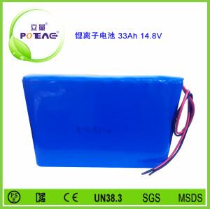 14.8V ICR18650 33Ah锂电池组