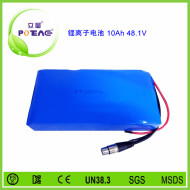 48V ICR18650 10Ah鋰電池組