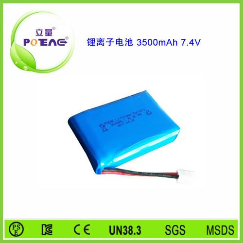 型号905066 3500mAh 7.4V 聚合物锂电池可定制