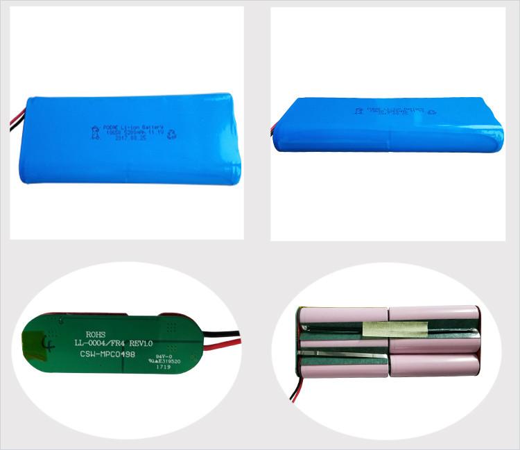对讲机锂电池组