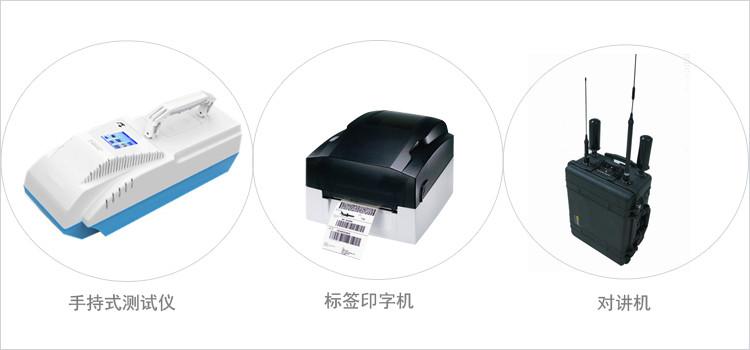 标签印字机锂电池组