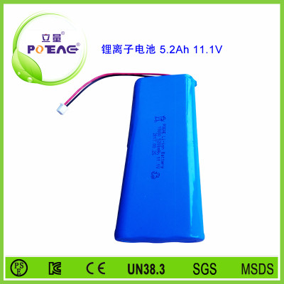 12V ICR18650  5.2Ah锂电池组