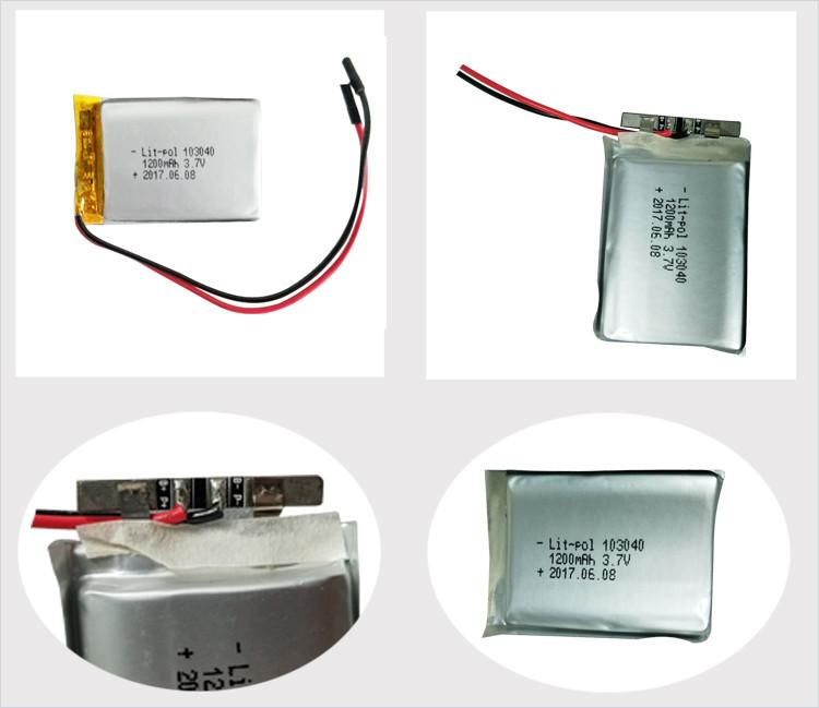 1200mAh聚合物锂电池