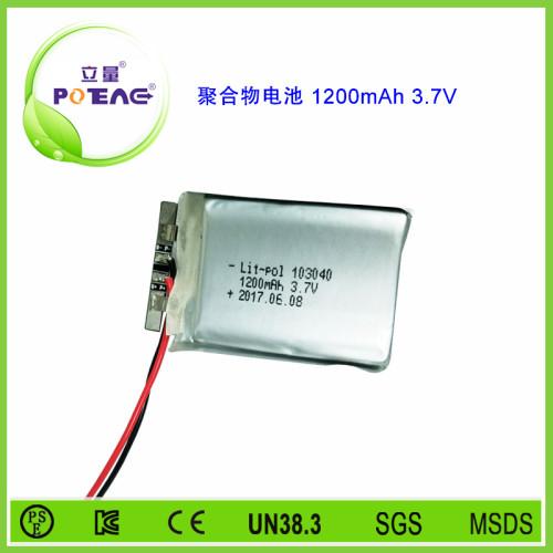 型号103040 1200mAh 3.7V 聚合物锂电池可定制