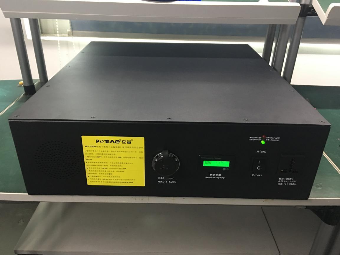 48V 100ah 锂电池组