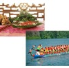 Dragon Boat Festival holiday