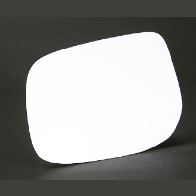 Toyota  Auris Wing Mirror Glass Replacement
