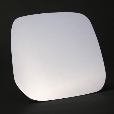 Mitsubishi  Shogun Wing Mirror Glass Replacement