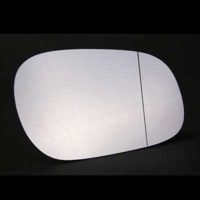 Mitsubishi  Carisma Wing Mirror Glass Replacement
