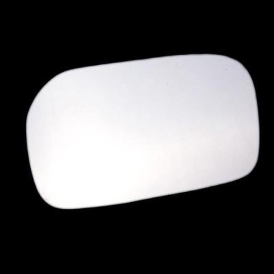Honda Stream Wing Mirror Glass Replacement