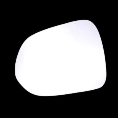 Honda Jazz Wing Mirror Glass Replacement