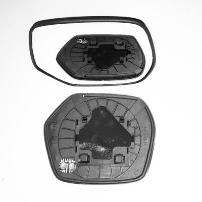 Honda CRV Wing Mirror Replacement