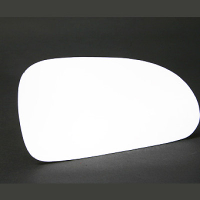 Hyundai  Coupe Wing Mirror Glass Replacement