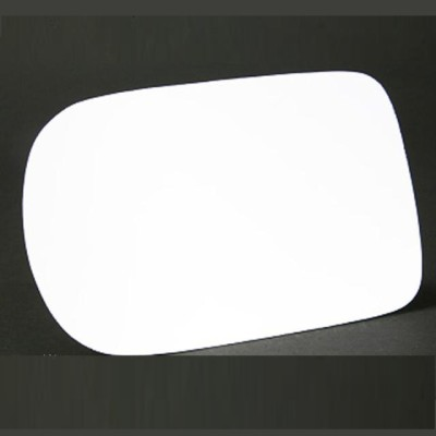 Jaguar  S Type Wing Mirror Glass Replacement
