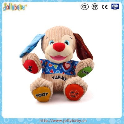 New arrival functional plush dog educational musical plush toy for baby