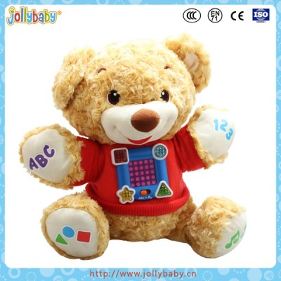 Good quaity wholesale musical stuffed plush teddy bear toys