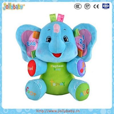 Musical elephant plush toys children's toys happy birthday gift