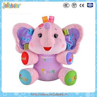 Factory wholesale musical elephant plush toys children's toys happy birthday gift