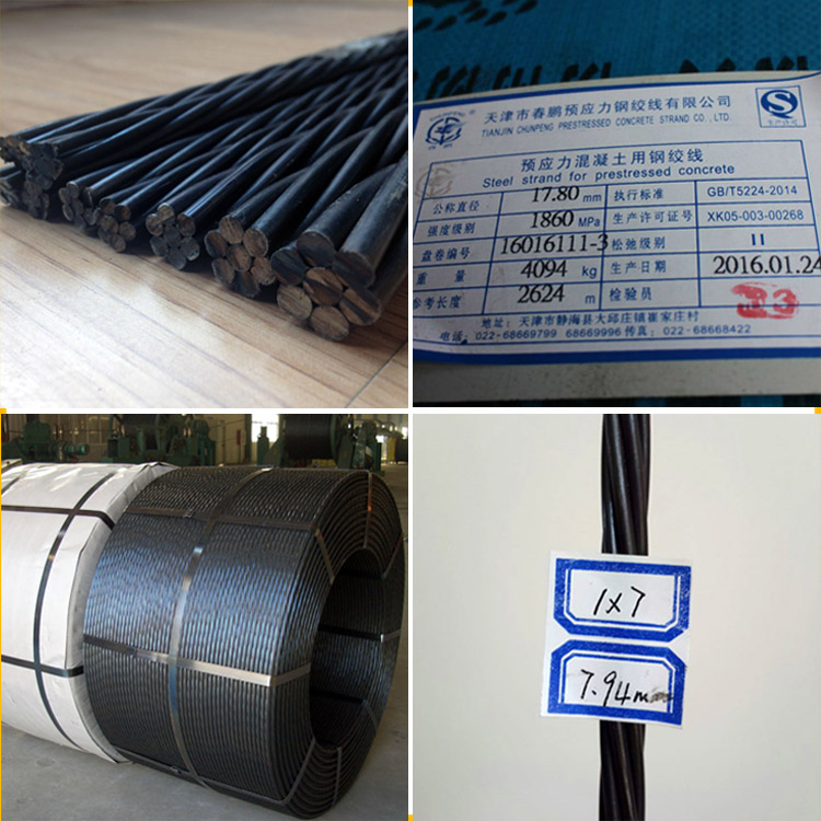 15.24MM Prestressed Concrete Steel Strand for Hollow Core Slab