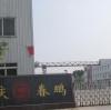فرع مصنع آخر Chunpeng