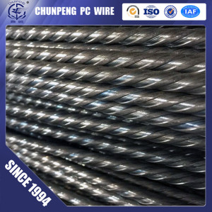 ASTM A421 Low Relaxation Prestressed Concrete Wire for Railway Sleepers