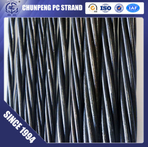 Low Relaxation 7 Wire 12.7mm Steel Strand for Prestressed Concrete