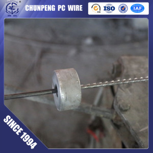 1770Mpa Low Relaxation  Spiral Prestressed Concrete Steel Wire