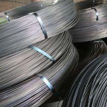 BS5896 prestressed concrete 7.0mm pc steel wire 1670mpa