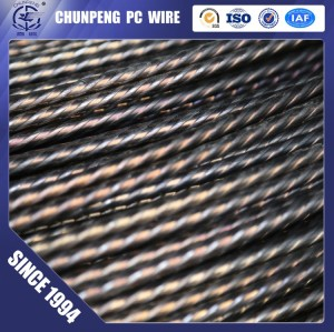 1470-1770Mpa high tensile low relaxation spiral pc wire concrete wire