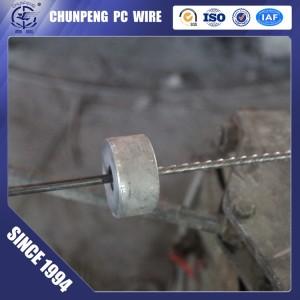7.0mm 1670Mpa pc wire concrete wire for precast projects