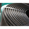 7 wire hdpe coating pc strand with low relaxation