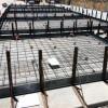 Precast Concrete Material--PC Strand and PC WIre