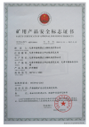 safety certificate of approval for mining product