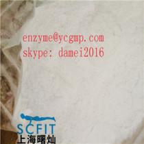 Local Anaesthetics Tetracaine Pharmaceutical Ingredient Tetracaine Hydrochloride