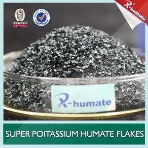 Super Potassium Humate 98%