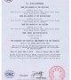 Certificação 3C